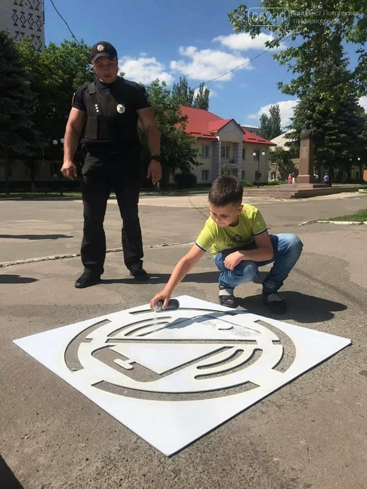 Предупредительные надписи появились перед пешеходными переходами в Покровске, фото-7