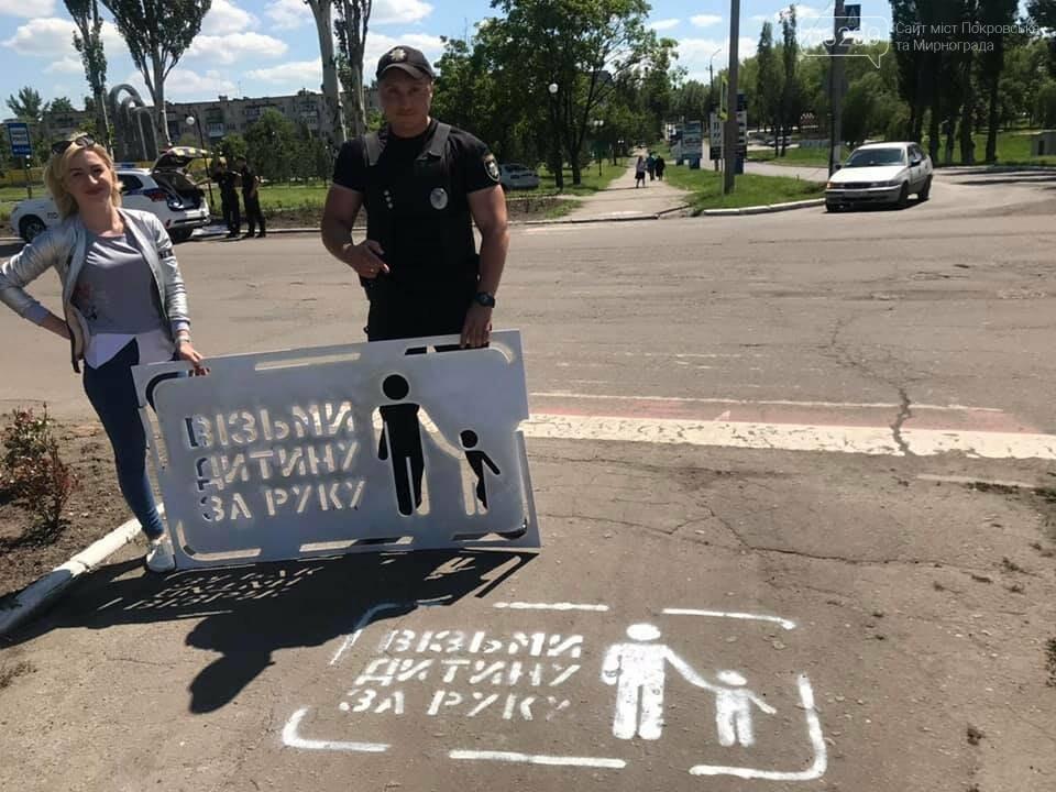 Предупредительные надписи появились перед пешеходными переходами в Покровске, фото-2