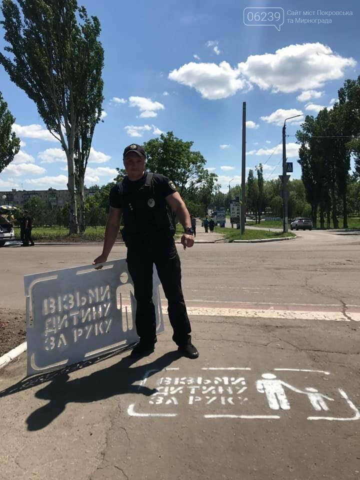 Предупредительные надписи появились перед пешеходными переходами в Покровске, фото-3