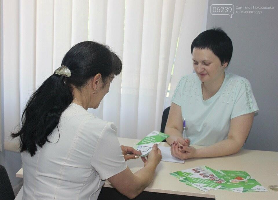 В Мирнограді провели виїзний прийом громадян в агентському пункті Пенсійного фонду України, фото-1