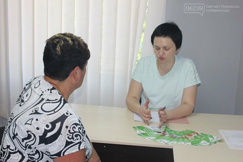 В Мирнограді провели виїзний прийом громадян в агентському пункті Пенсійного фонду України, фото-2