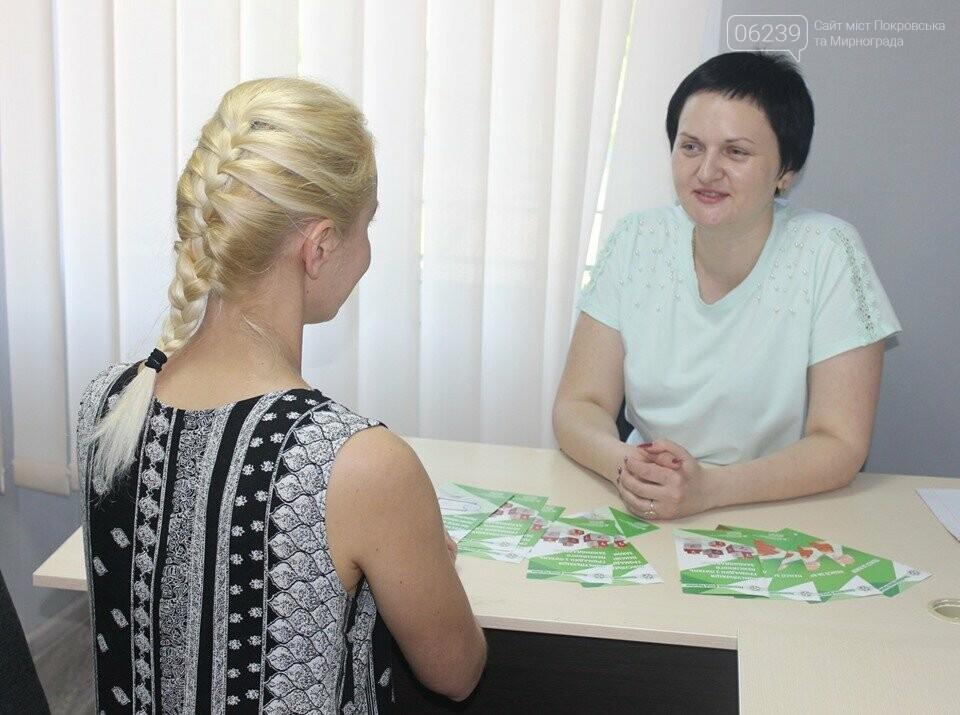 В Мирнограді провели виїзний прийом громадян в агентському пункті Пенсійного фонду України, фото-3