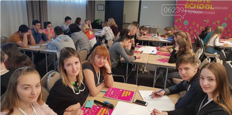 Школярі врятують Покровськ від сміття, фото-1