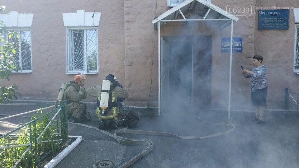 Мирноградский ГорОО в дыму: что горит, фото-1
