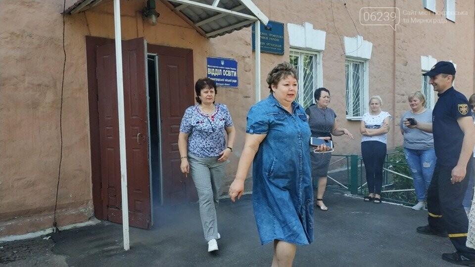 Мирноградский ГорОО в дыму: что горит, фото-4