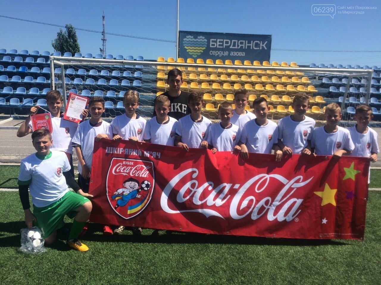 Спортсмены из Покровска заняли призовое место в соревнованиях по футболу, фото-2