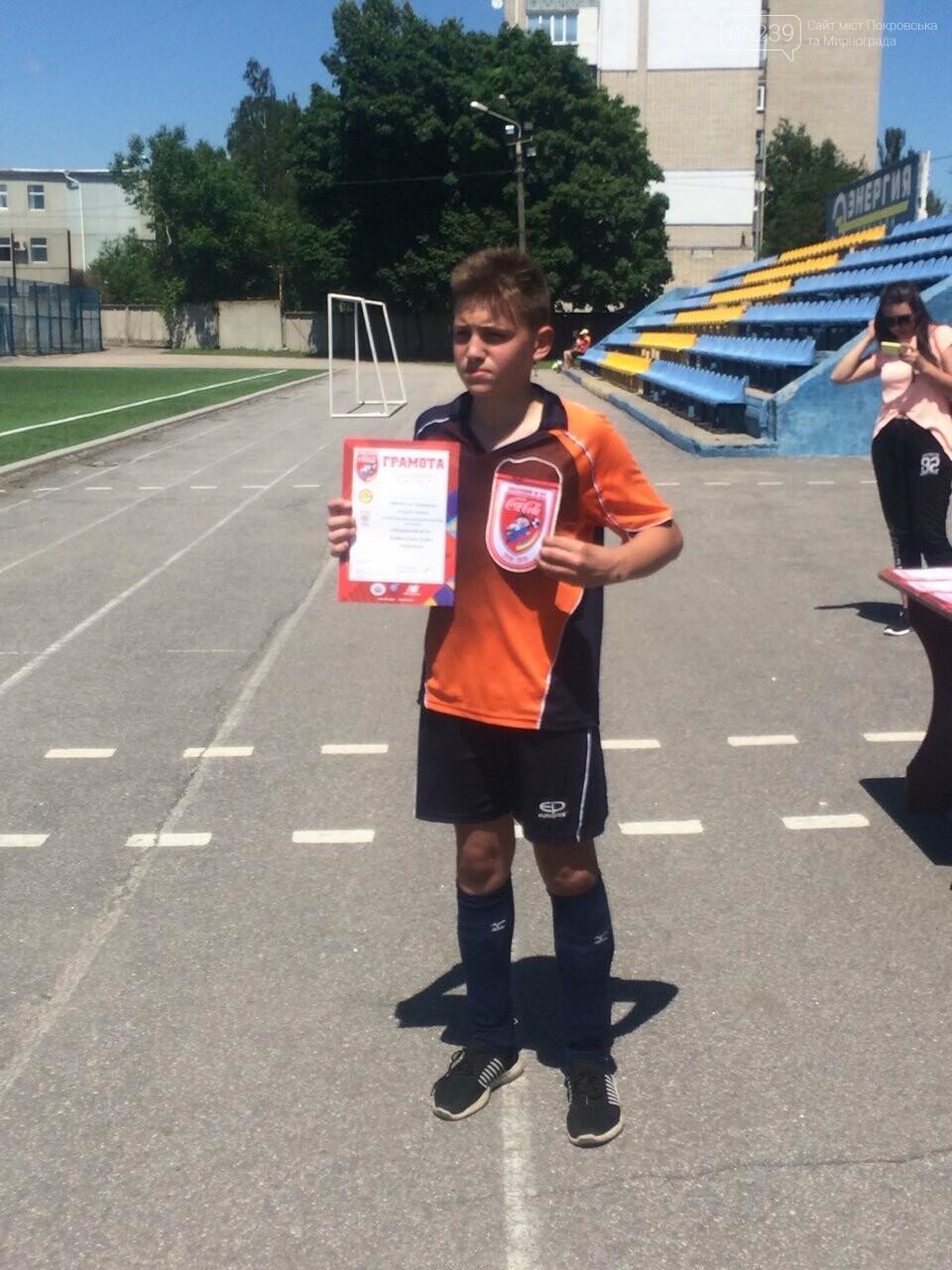 Спортсмены из Покровска заняли призовое место в соревнованиях по футболу, фото-3