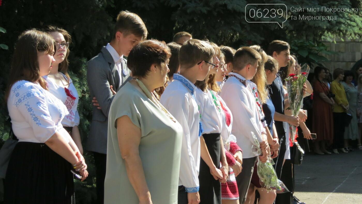 В школах Покровска прозвенели последние звонки( ФОТО), фото-2