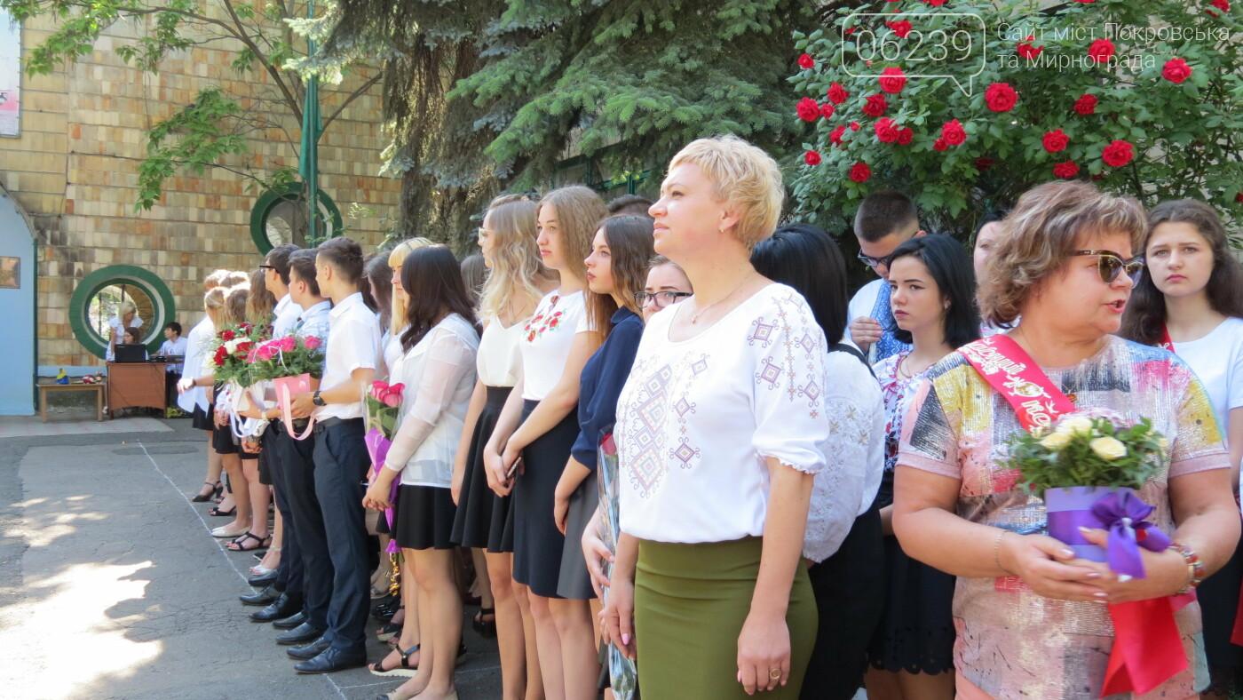 В школах Покровска прозвенели последние звонки( ФОТО), фото-3