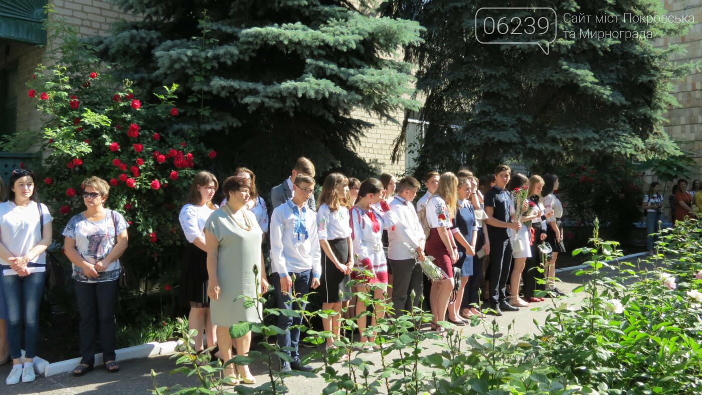 В школах Покровска прозвенели последние звонки( ФОТО), фото-4