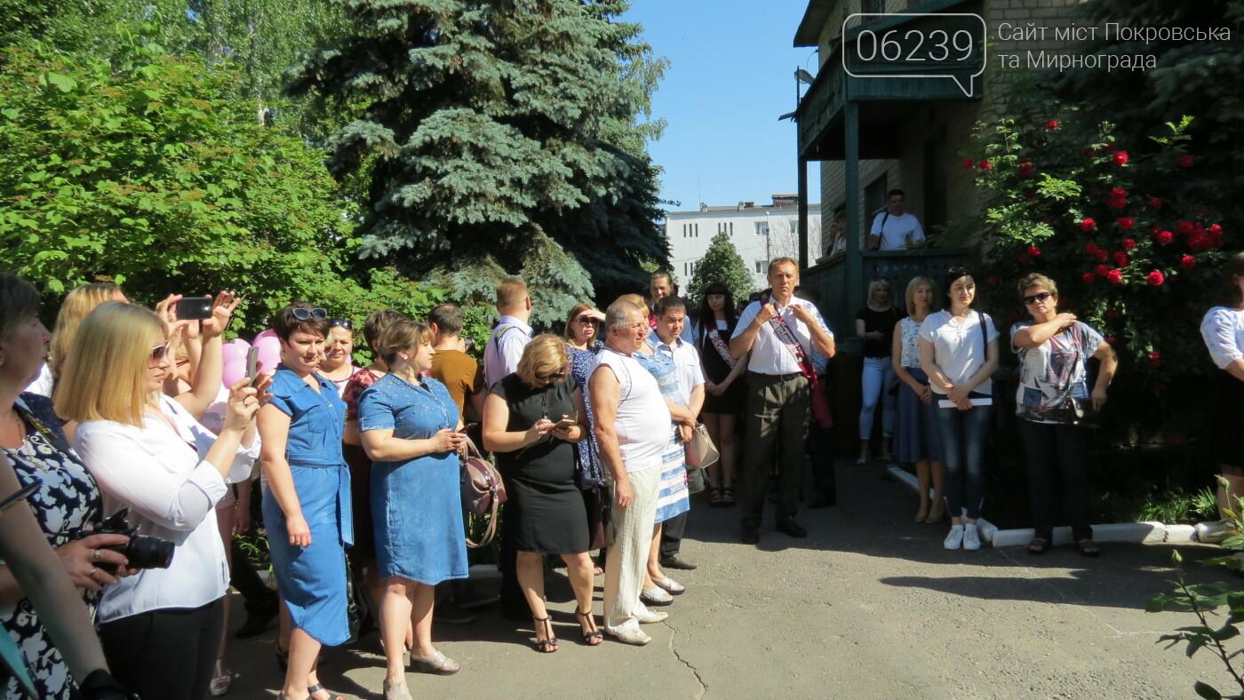 В школах Покровска прозвенели последние звонки( ФОТО), фото-5