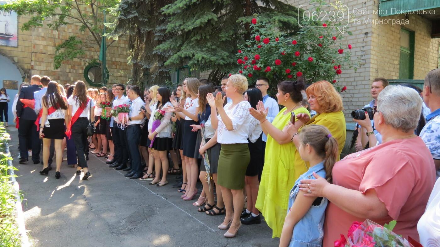 В школах Покровска прозвенели последние звонки( ФОТО), фото-7