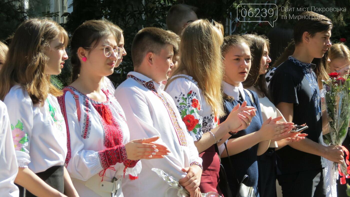 В школах Покровска прозвенели последние звонки( ФОТО), фото-8