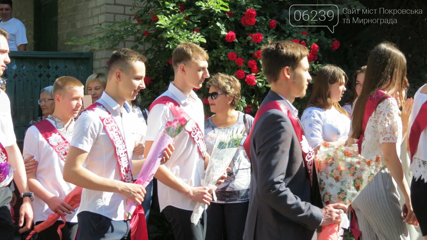 В школах Покровска прозвенели последние звонки( ФОТО), фото-9