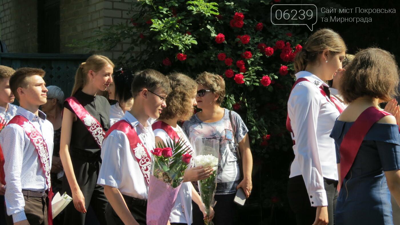 В школах Покровска прозвенели последние звонки( ФОТО), фото-10