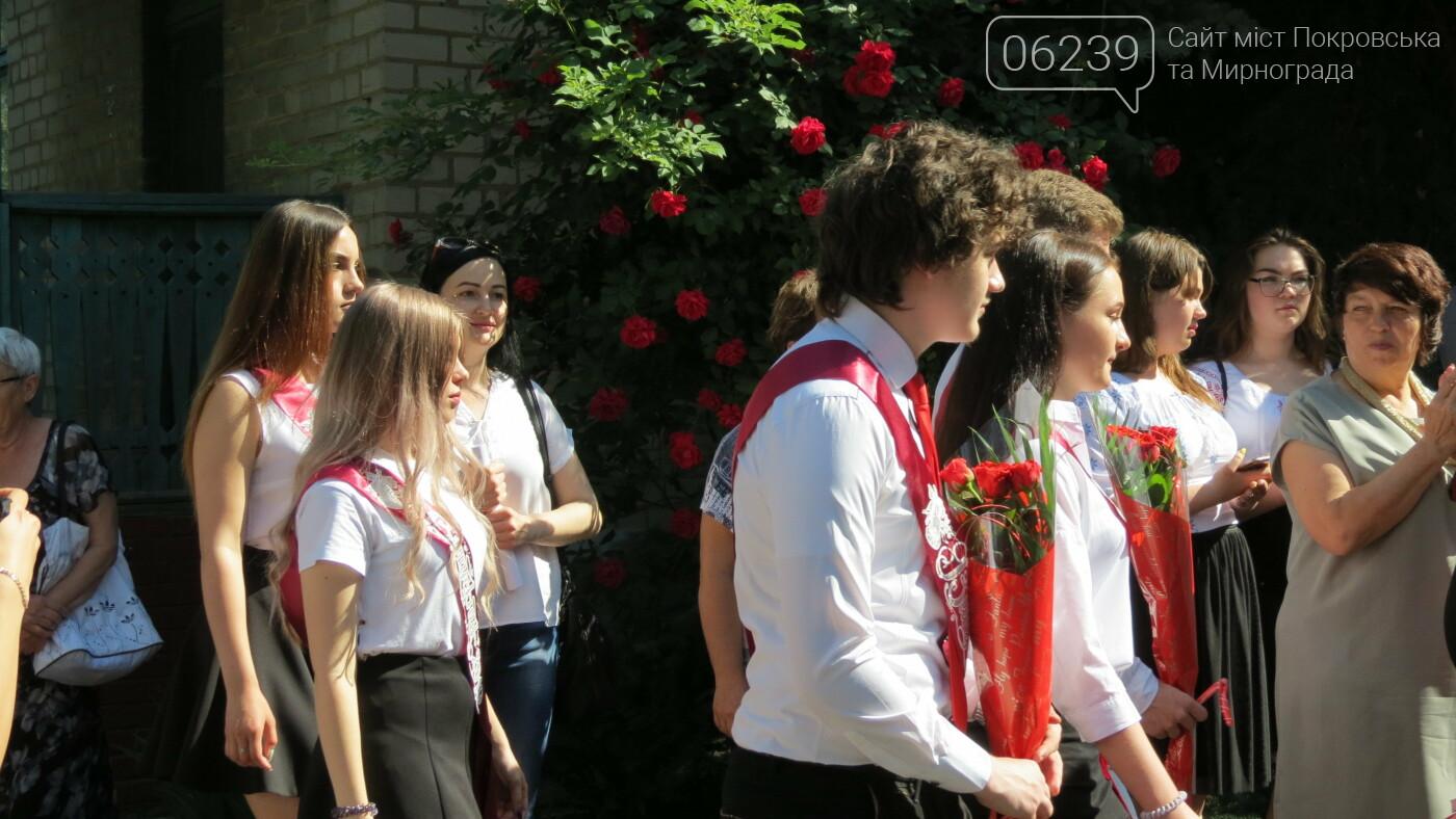 В школах Покровска прозвенели последние звонки( ФОТО), фото-11