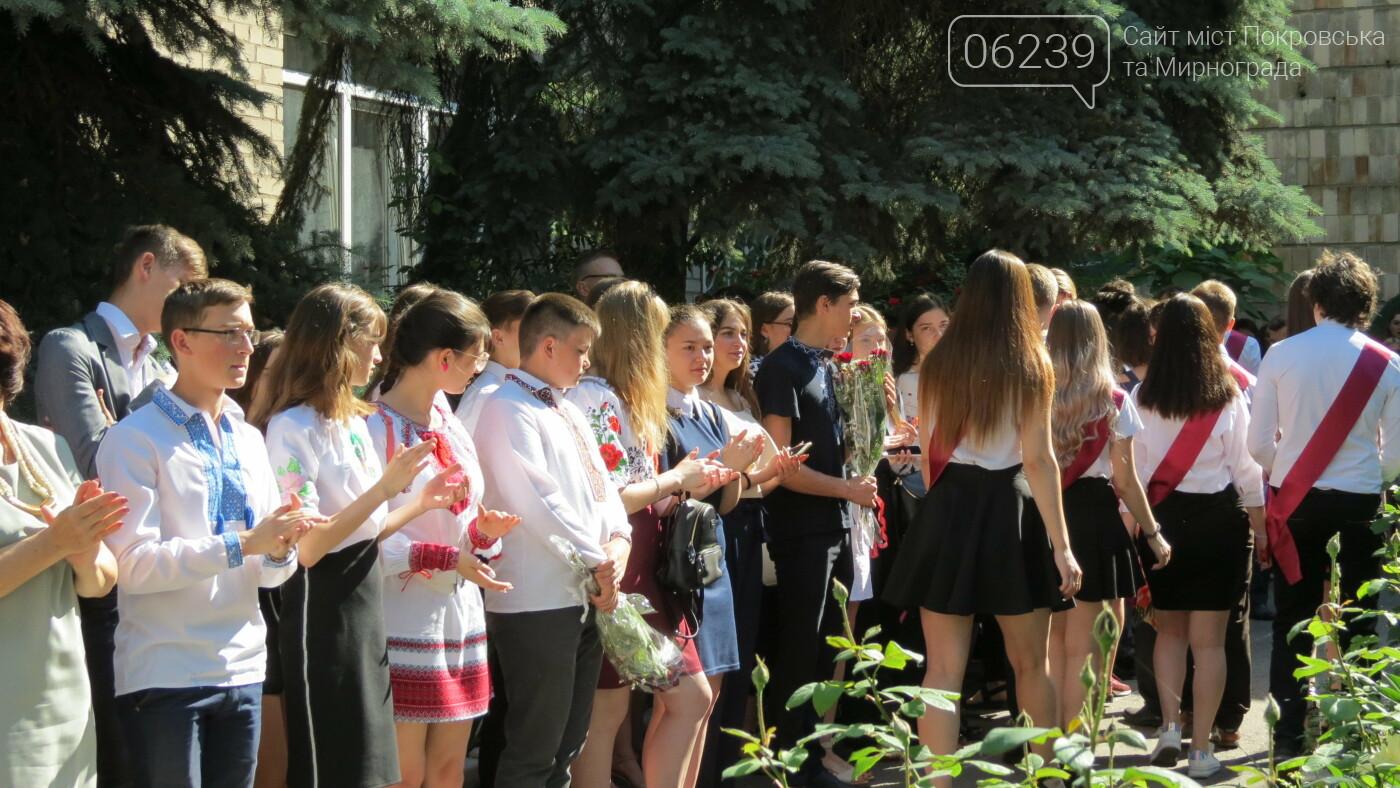 В школах Покровска прозвенели последние звонки( ФОТО), фото-12