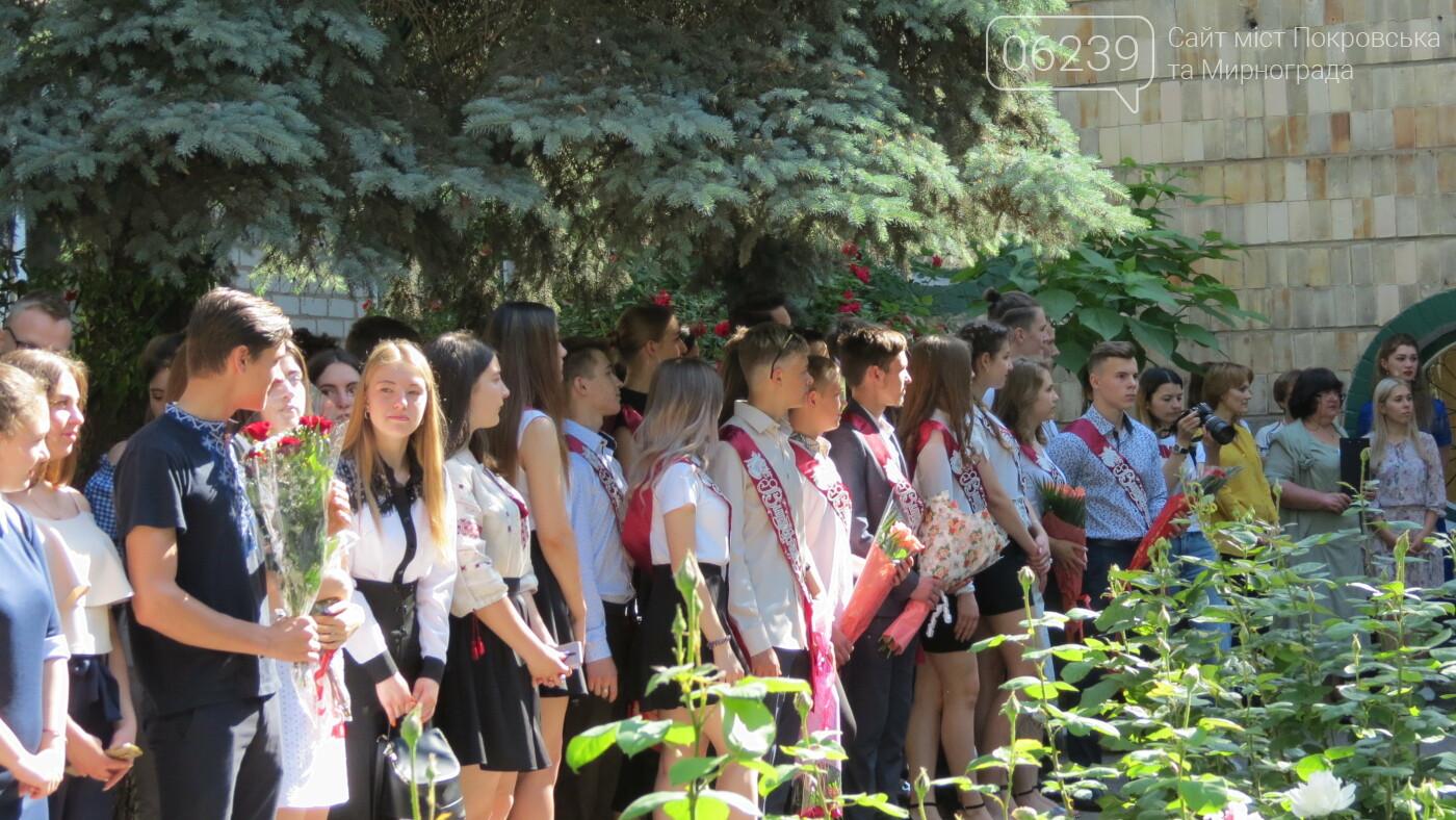 В школах Покровска прозвенели последние звонки( ФОТО), фото-13