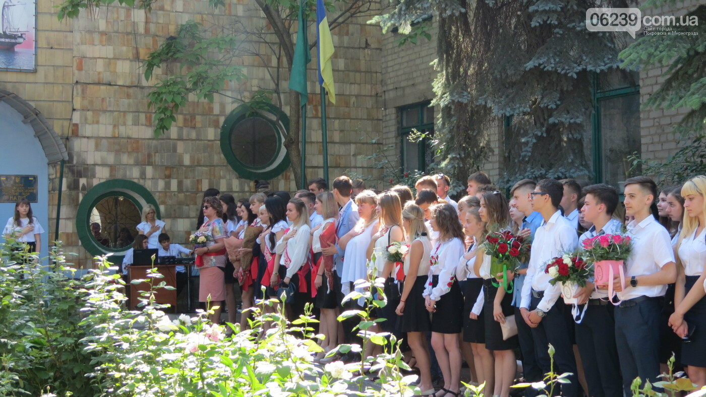 В школах Покровска прозвенели последние звонки( ФОТО), фото-16