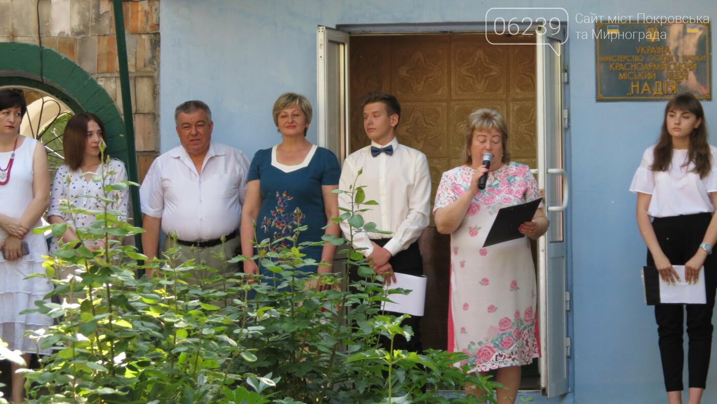 В школах Покровска прозвенели последние звонки( ФОТО), фото-20