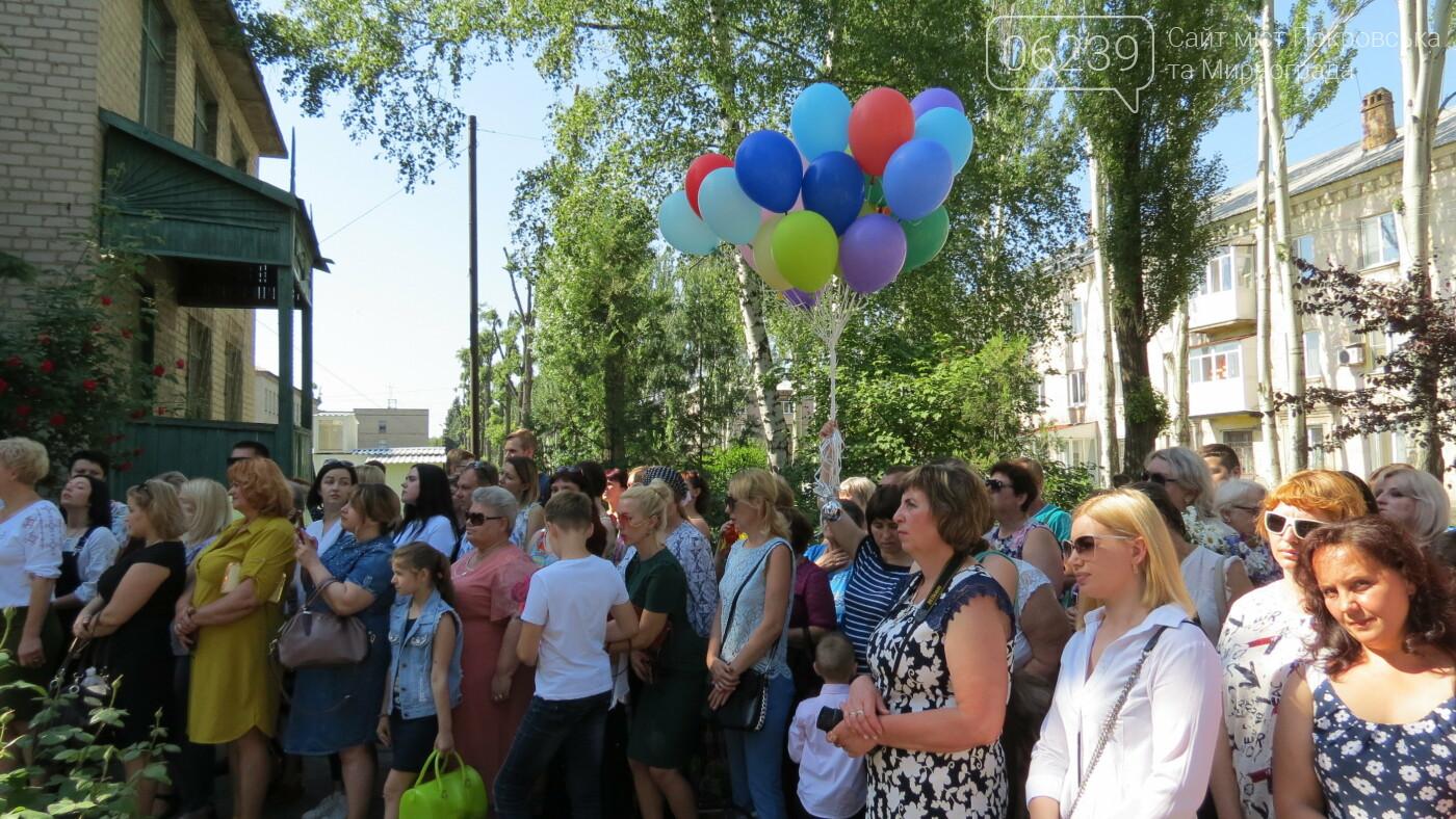 В школах Покровска прозвенели последние звонки( ФОТО), фото-17