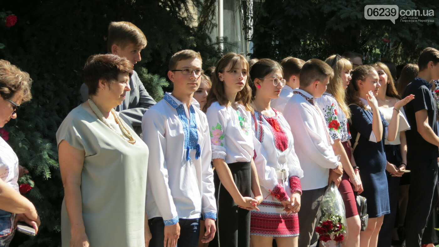 В школах Покровска прозвенели последние звонки( ФОТО), фото-21
