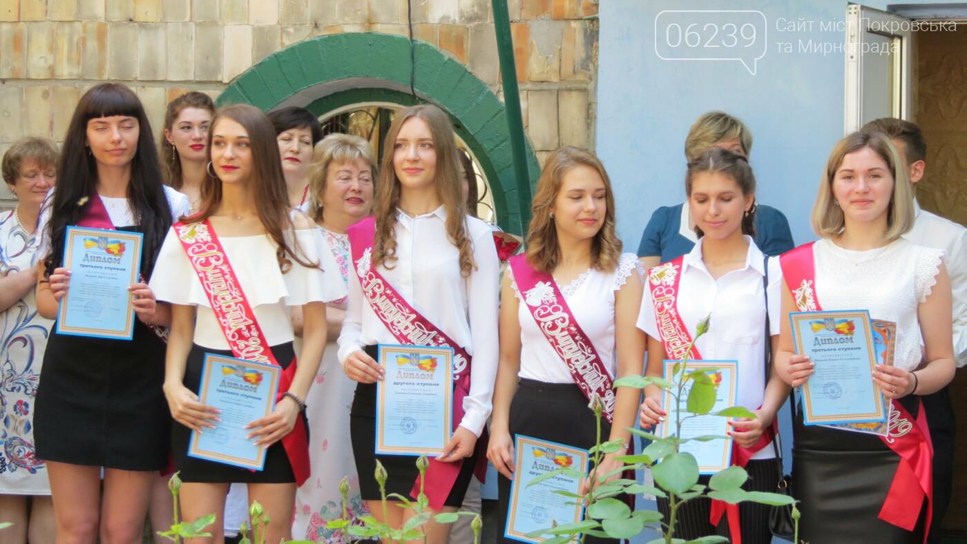 В школах Покровска прозвенели последние звонки( ФОТО), фото-22