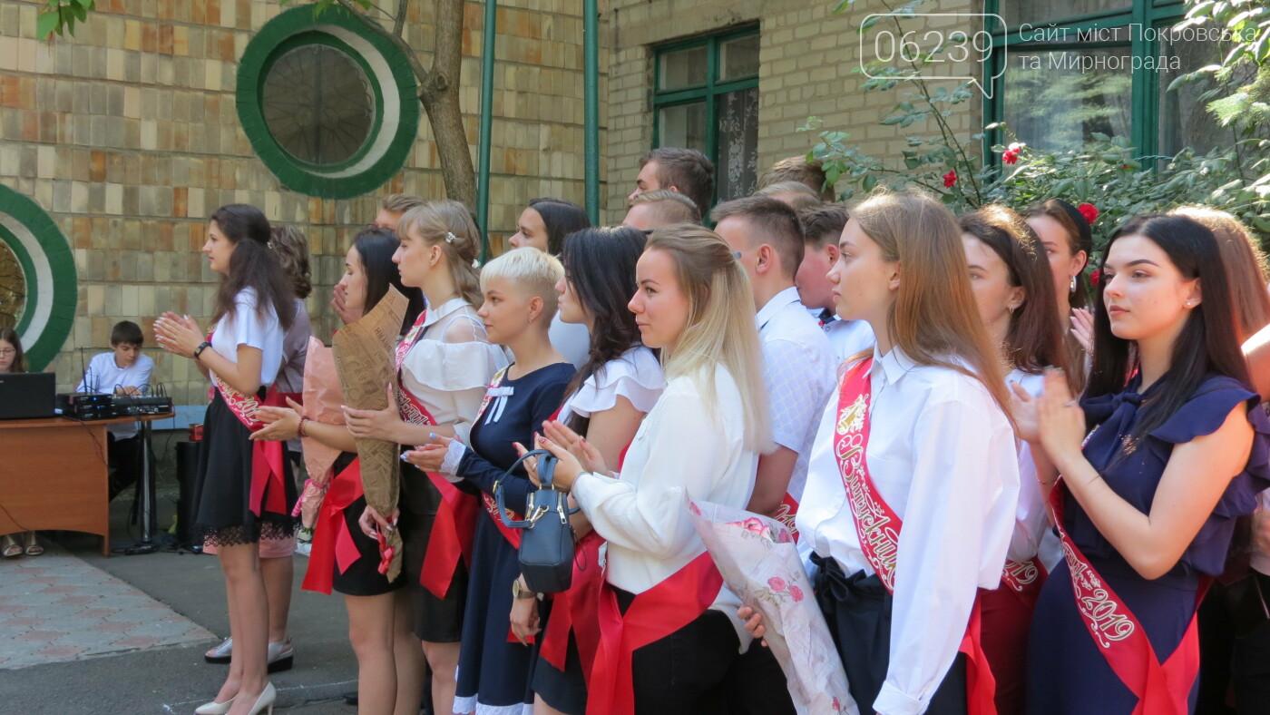 В школах Покровска прозвенели последние звонки( ФОТО), фото-23