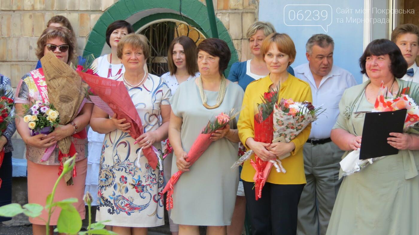 В школах Покровска прозвенели последние звонки( ФОТО), фото-26