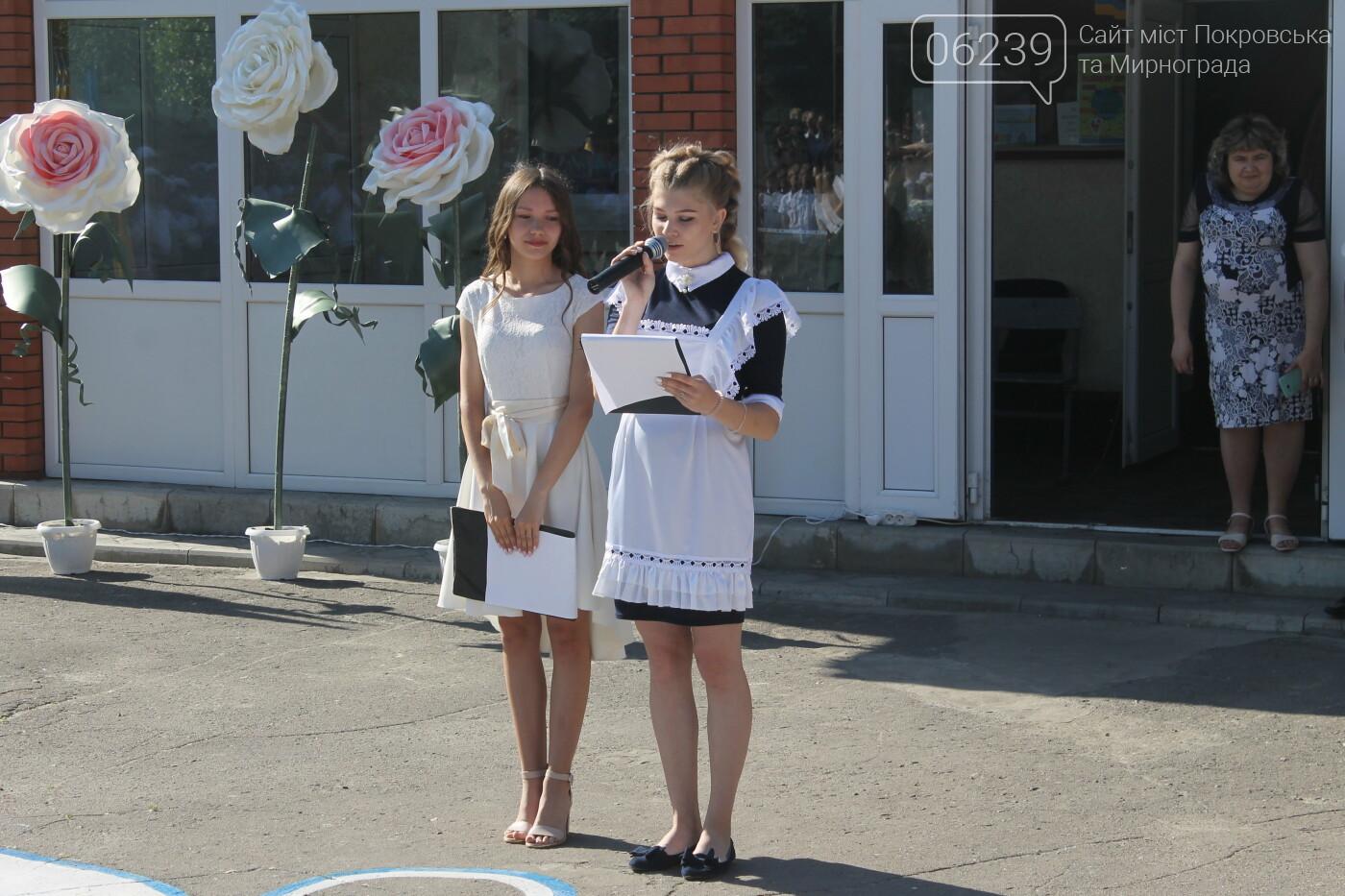 У школах Родинського пролунав останній дзвоник , фото-7