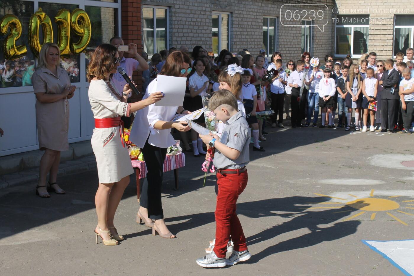 У школах Родинського пролунав останній дзвоник , фото-28