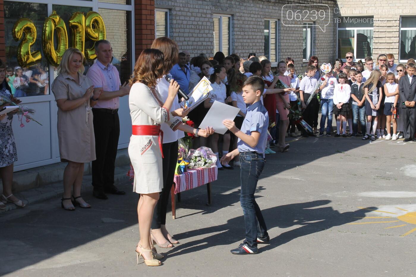 У школах Родинського пролунав останній дзвоник , фото-40