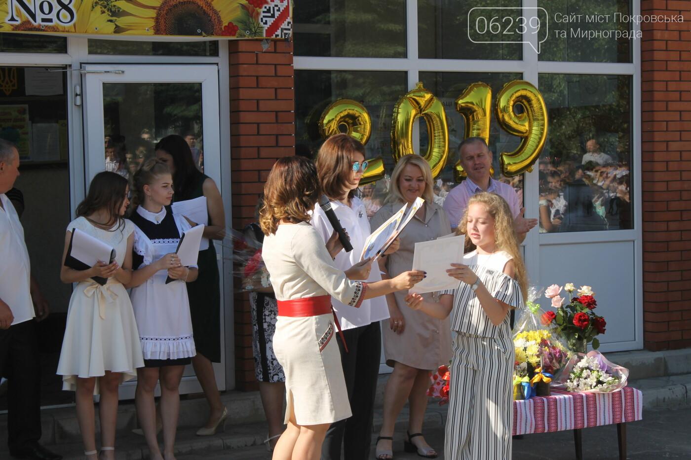 У школах Родинського пролунав останній дзвоник , фото-36