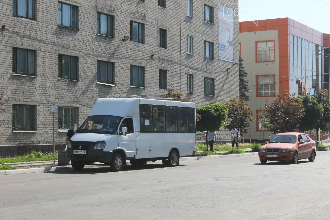 Сегодня в Покровске повысились тарифы на проезд в маршрутках, фото-3