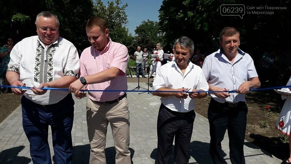 У Покровському районі урочисто відкрили шостий спортивний майданчик зі штучним покриттям для гри в міні-футбол, фото-3
