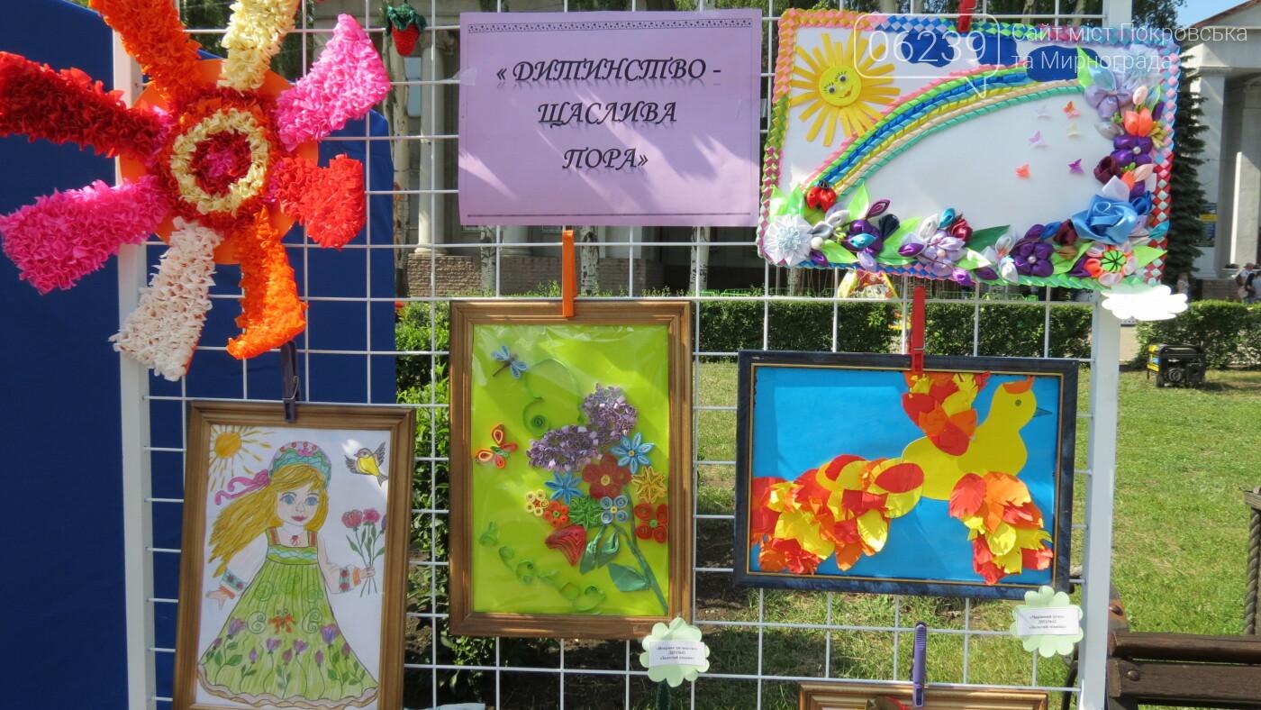 Покровск ярко и зажигательно отмечает День защиты детей, фото-43