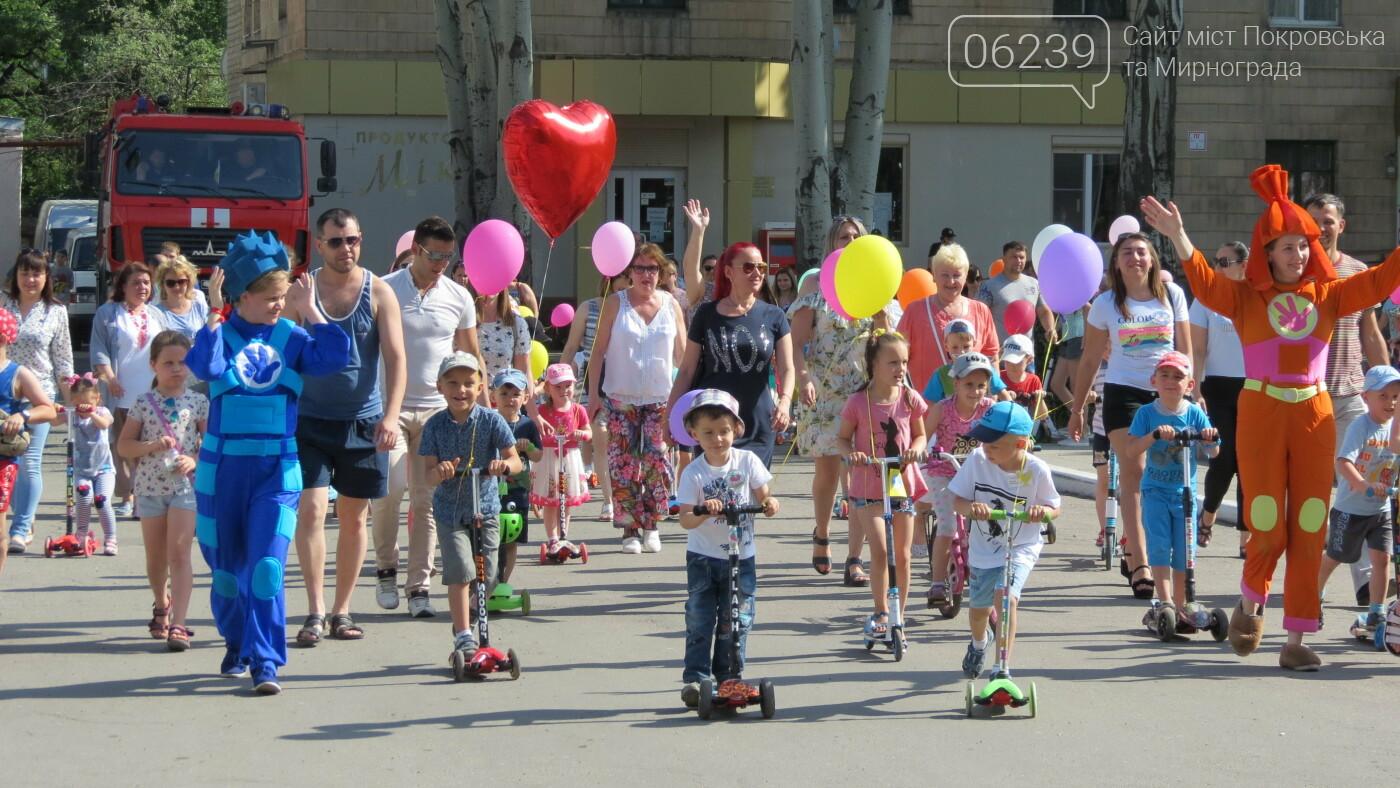 Покровск ярко и зажигательно отмечает День защиты детей, фото-3