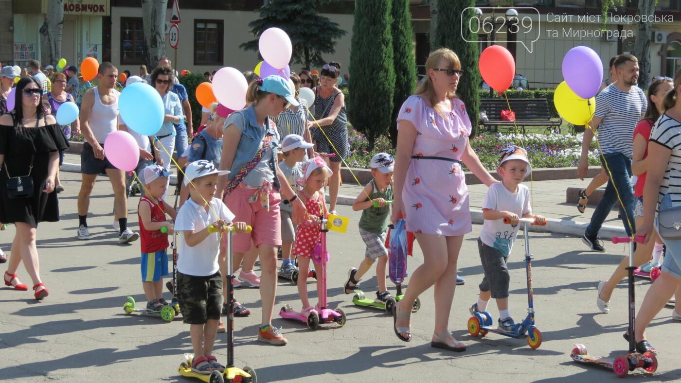 Покровск ярко и зажигательно отмечает День защиты детей, фото-8