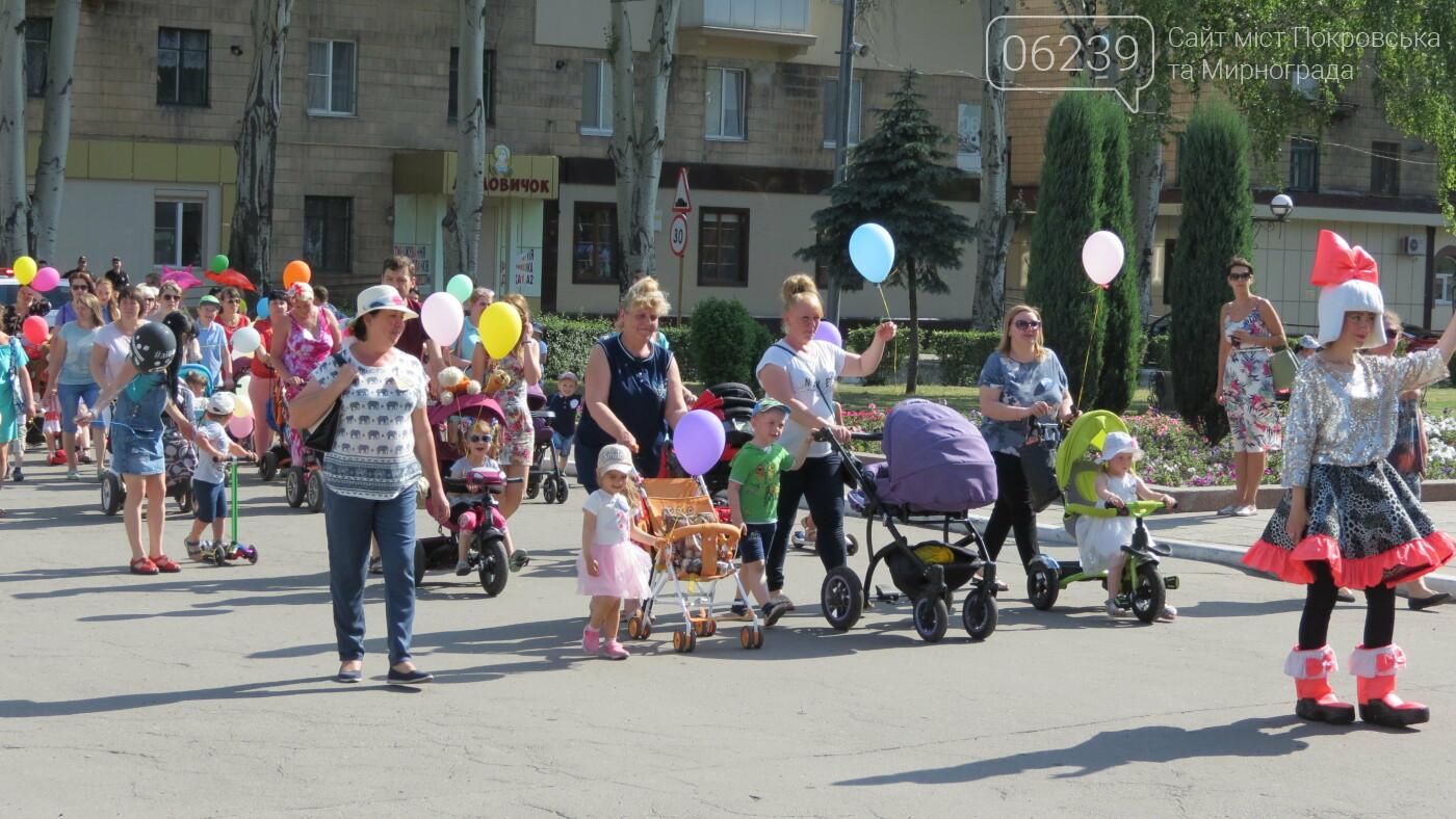 Покровск ярко и зажигательно отмечает День защиты детей, фото-16