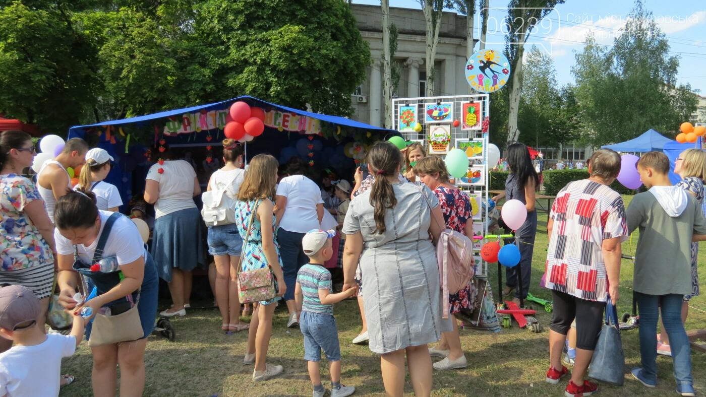 Покровск ярко и зажигательно отмечает День защиты детей, фото-54