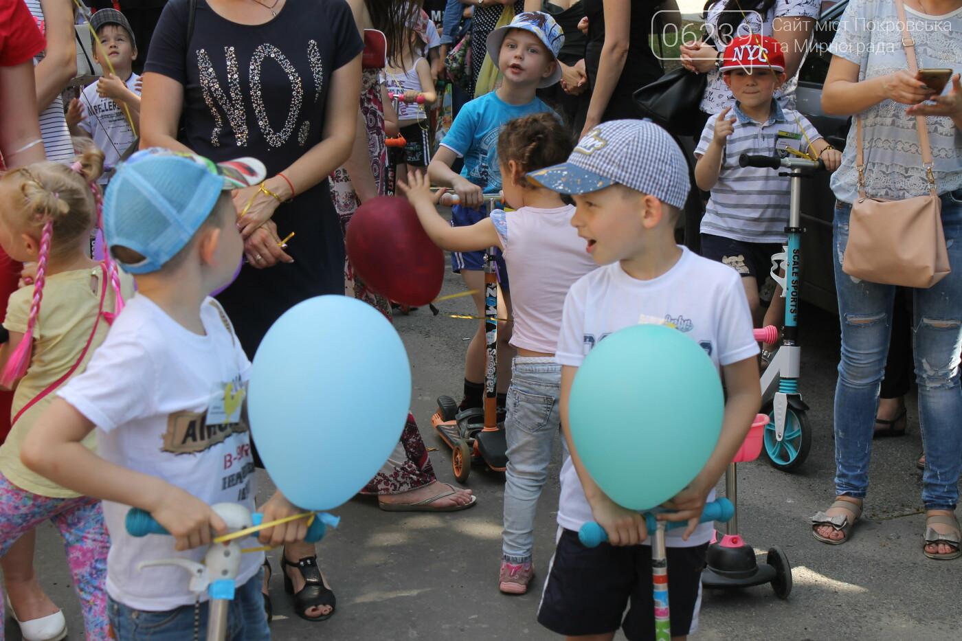 По Покровску прокатился веселый парад самокатов, велосипедов и детских колясок, фото-6