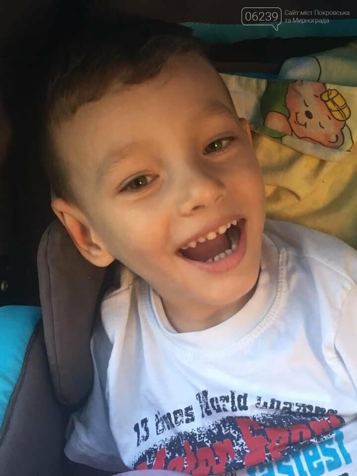 Страдающему ДЦП 4-летнему Даниилу из Родинского нужны деньги на реабилитацию, фото-2