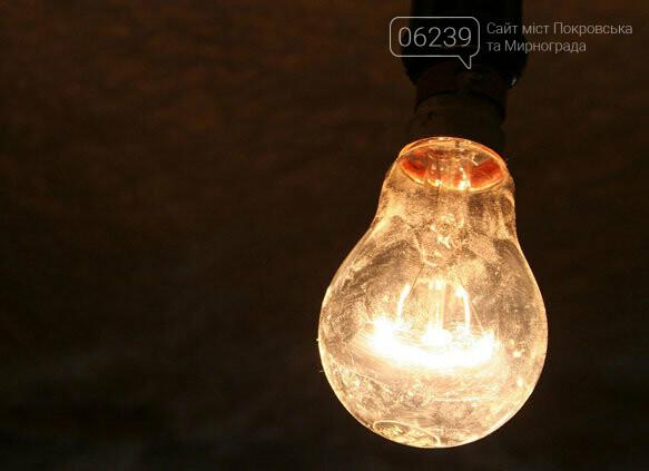 В Покровске жители двух районов остались без света, фото-1