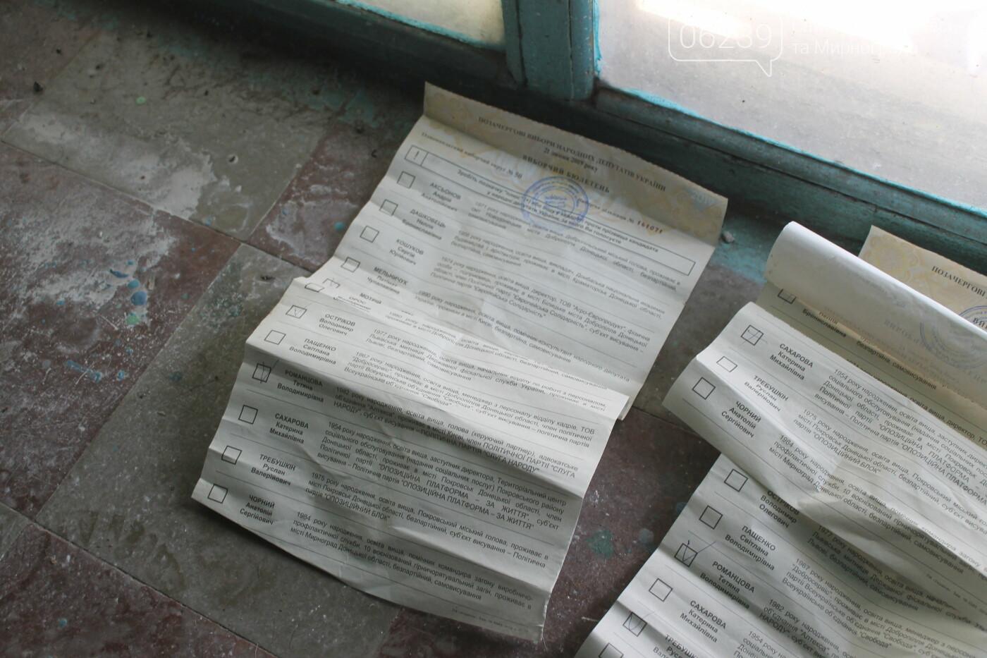 В одном из подъездов Покровска нашли бюллетени с выборов , фото-3
