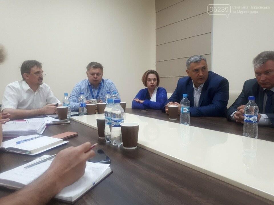 У Покровську відбулося чергове засідання Госпітальної ради Покровського госпітального округу, фото-1
