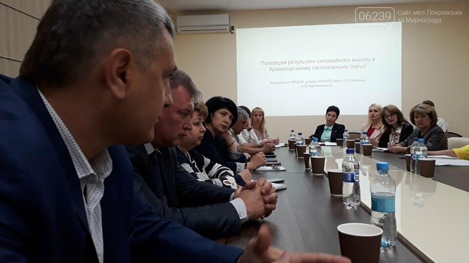У Покровську відбулося чергове засідання Госпітальної ради Покровського госпітального округу, фото-2