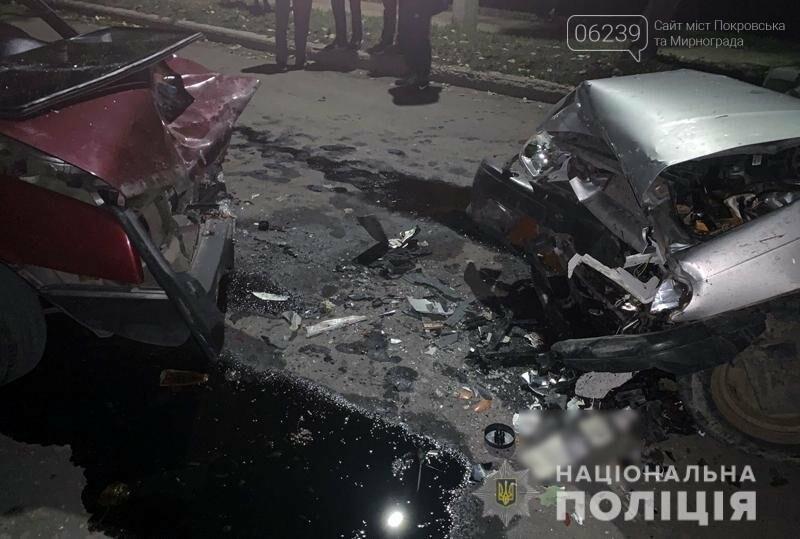В Мирнограде нетрезвый водитель устроил ДТП: пострадали три человека, фото-2