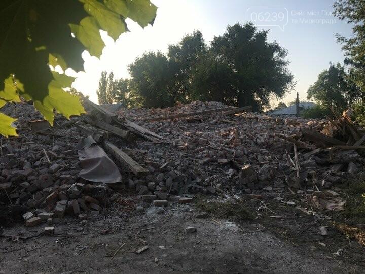В Родинском снесли еще одно аварийное здание, фото-1