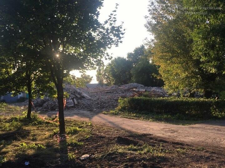 В Родинском снесли еще одно аварийное здание, фото-2