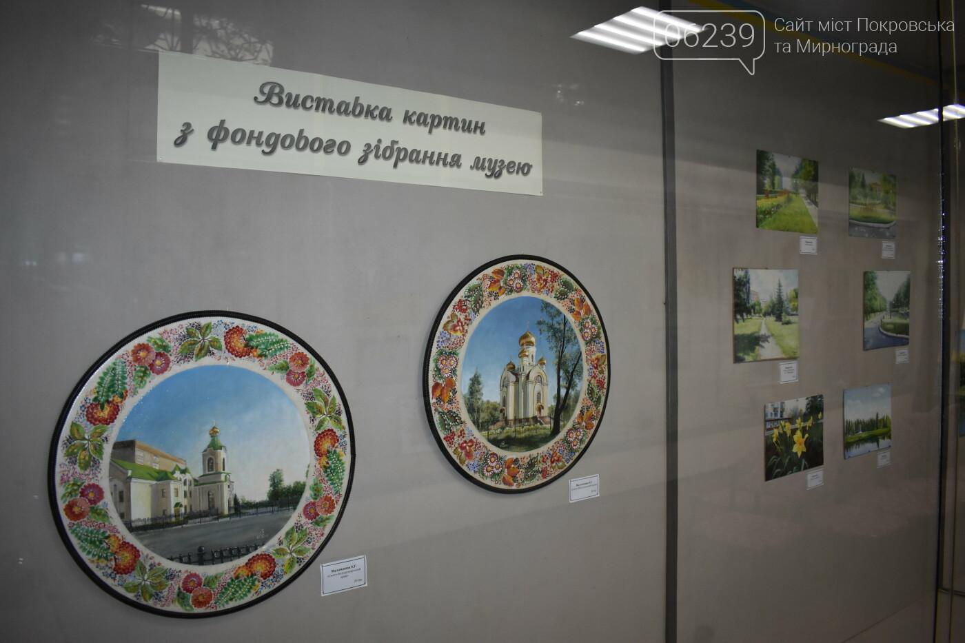 В Покровске прошла выставка картин из фондового собрания, фото-2